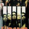 U'camp - Bayangan