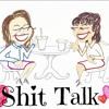 w/ Logan & Janelle! (Shit Talk Girls) #35