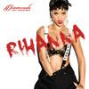 Rihanna - Dimonds (WON.Y Reggae Remix)