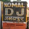 Mere Sir Pr Banta Tokni Damo Song Dj Komal 9812529820