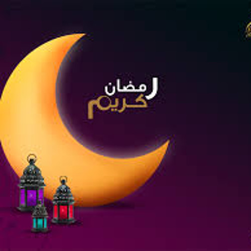 موسيقى رمضان زمان على التلفزيون السعودي By Sokrmalh