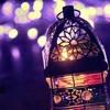 Download اجمل اغاني رمضان القديمة Mp3