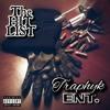SGDT- Fresh, Lil J, Pusha P prod. 80sicks