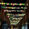 Ramadan 2014 - ليلة رمضان