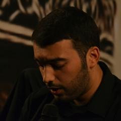 زيارة عاشوراء - حسين حاجي