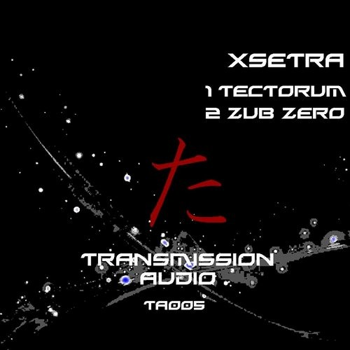 Xsetra - Tectorum - Out now on Transmission Audio
