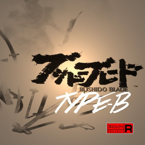 Hotarubi TYPE-B (Bushido Blade Mix)