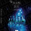 JKT48 - Futari Nori No Jitensha - Bersepeda Berdua (Remix Cover).mp3