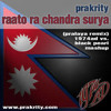 1974 AD Rato Ra Chandra Surya (Progressive House Mix)Dj BM
