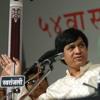 Chod Mat Ja meera bhajan music pt. jitendra abhisheki singer Hemant Pendse