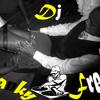 Or Nahh- Ty Dolla Sign Ft Wiz Khalifa (Soca Refix By Dj Stanky Fresh)