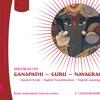 Amruthavarsha Shlokas On Ganapathi Guru Navagraha :: Ganesha Stuthi And Ganesha Shodasha Naama