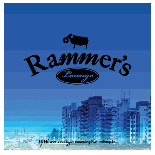 Rammer's Lounge for Listening sample