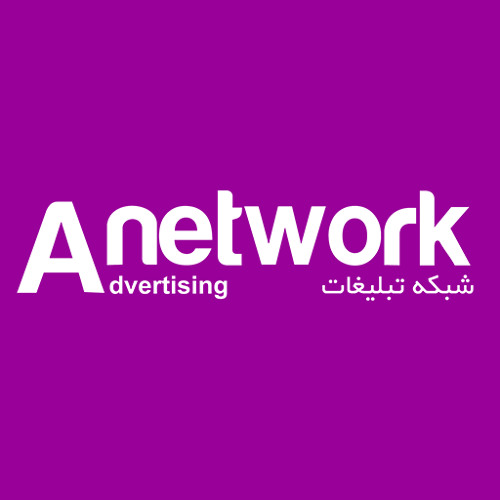 Anetwork's First Podcast