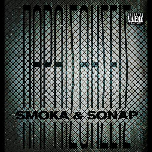Smoka & Sonap - Δεν έχω [prod. Sonap]