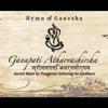 Hymn Of Ganesha
