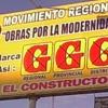 JINGLE POLITICO - MARCA LA G - TEMA MUNDIAL RICKY MARTIN (www.produccionesdigitalesaqp.com)