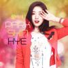 Park Shin Hye (박신혜) - Arm Pillow