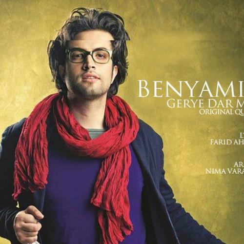 Benyamin - Bahadori - Deldade