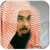 أية الكرسي تلاوه تريح النفس - الشيخ خالد الجليل