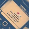 Download 12. Abdulrahman Mohammed - Mogram عبد الرحمن محمد  مغرم Mp3