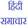 Hindi morning headlines