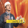 Zulfe Sarkar Ne By Muhammad Asim javed Chishti
