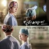 Jeon Hye Won - 이렇게 좋은 날 (a Good Day Like This) [doctor Stranger Ost] In Kodhit