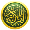 Zümer Suresi 53-61 - Abdulwali al-Arkani