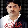 Man Waabe Destaga - Asghar Adina