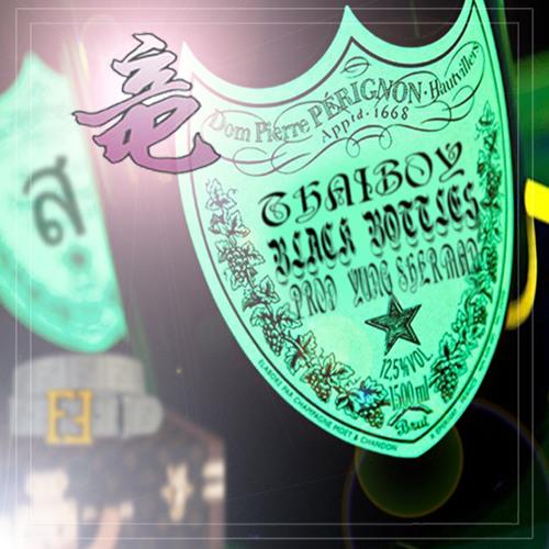 Thaiboy Digital ☆Black Bottles☆ (prod. Yung Sherman)