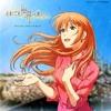 Soredemo Sekai Wa Utsukushii - Ame Furashi No Uta ~ Beautiful Rain ~ (piano Version)