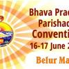 Vedic Chanting by Brahmacharins of Belur Math