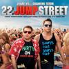 {[Enjoy]} 3D 22 Jump Street Full Movie in HD (2014) Megashar