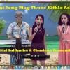 MOG TUZO KITHLO ASHELOM = Konkani Song