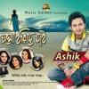 Sajib Das FT Ashik & Nirjhor - Cholo Hariye Jai