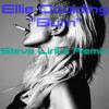 Ellie Goulding - Burn (Steve Liriks Remix)