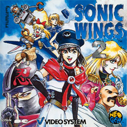 Sonic Wings 2 Remix