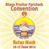 Valedictory Session - Vote of Thanks by Swami Divyananda
