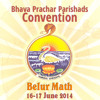 Speech - Plan of the Present Convention by Swami Divyananda