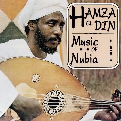 Hamza El Din حمزة الدين