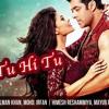 Tu Hi Tu - Kick Movie Song - [Full Audio Song] - Salman Khan - Mohammad Irfan Ali