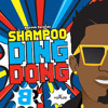 Ding Dong - Shampoo - Bassick Records - July 2014 [@DjMadAnts][@YardHype]
