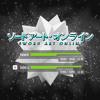 Yuki Kajiura - Swordland (GoDnEzZ & Kaleptik Remix)
