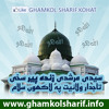 Beautiful Audio zikar at darbar-e-alia Ghamkol Sharif kohat voice of zahoor lahori sahib