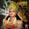 Mahabharat Acoustic Tittle Song (slow)