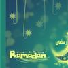 Ramadan Hayati || Arabic Nasheed
