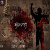 Attwadi New Punjabi Movie Song Mp3