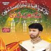 09 - Shadi Mubarak Ho Ye Shadi - Manqabat - Ali Safdar - 2014