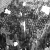 Dakn, Faragh, Haykal, Muqata'a   Taht Il Khajal | داكن، فراغ، هيكل، مقاطعة   تحت الخجل